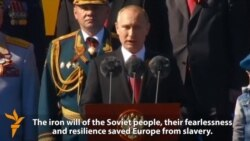 At Victory Day Parade, Putin Says Russia Won't Betray Those Who Defeated Fascism