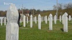 Čekanje pravde za ubistvo 78 civila u Ključu