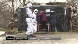 Як голосуватиме Донбас на лінії фронту?