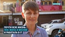 Лена бросила жизнь в Москве и работу в IT и переехала в Лаос, где помогает бедным