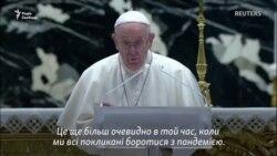 Папа Римський на Великдень закликав не впадати у відчай (відео)