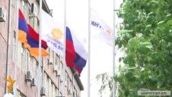 ՀԷՑ-ը գնող ընկերության հիմնադիրը աշխատում է Սամվել Կարապետյանին պատկանող բանկում