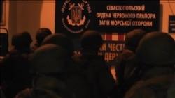 Ruski vojnici u ukrajinskoj graničnoj bazi