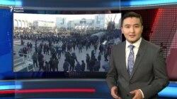 AzatNews 17.01.2019