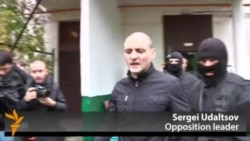 Russian Opposition Leader Sergei Udaltsov Detained