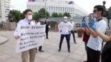 Одиночный пикет в день рождения Назарбаева