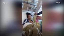 Находящаяся в Турецкой больнице Гюльбахар хочет домой