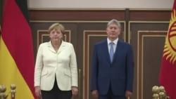 Ангела Меркель Қирғизистонга расмий сафар билан келди
