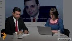 Ֆեյսբուքյան ասուլիս Արմեն Մուրադյանի հետ