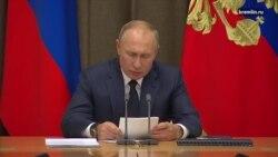Путин о внешних врагах