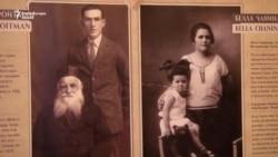 "Lansarea expoziției ""Albumul de Familie Moldovenesc-Evreiesc"""