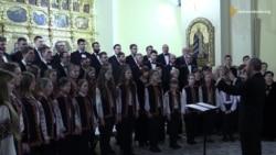 Українські та польські хори виконали твори композитора Вербицького