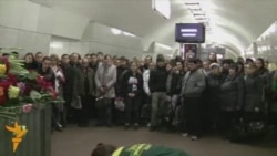 """Москва скорбит: прощание на """"Лубянке"""""""