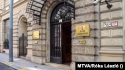 Állami Számvevőszék épülete