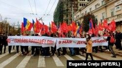 Mitingul socialiștilor în sprijinul lui Igor Dodon, înainte de al doilea tur al prezidențialelor, Chișinău, 13 noiembrie, 2020.