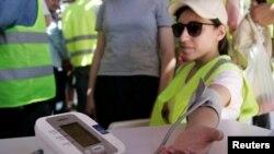 Vérnyomásmérés Amnanban