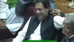عمران خان د پاکستان نوی وزير اعظم غوره کړل شو