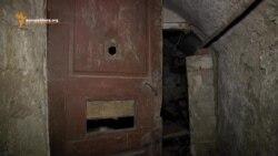 Подземная тюрьма