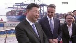 Грција - портата на Кина кон Европската унија