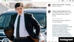 Последняя информация, просочившаяся в местную прессу, подтверждает хронологию инцидента, освещенного Озодлик о ДТП с участием Отабека Умарова.