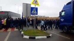 Блокування пункту пропуску «Рава-Руська» (відео поліції)