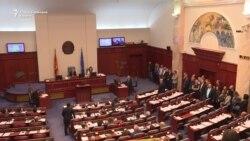 Владата и дел од опозицијата ги подготвија уставните амандмани