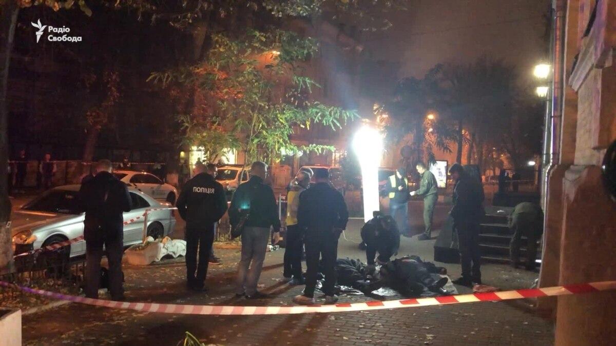 Ночной взрыв в Киеве: двое погибших – видео
