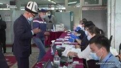 Бишкектеги добушкананын ачылышы