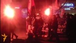У Варшаві відбулася масова демонстрація польських націоналістів