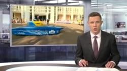 Гонки электромобилей в Австралии