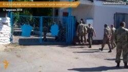 Бійці 43-го батальйону тероборони протестують проти зміни свого керівництва