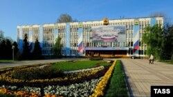 Новороссийск. Здание администрации города.