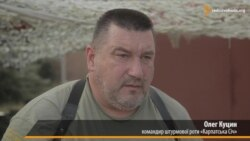 Гуменюк абсолютно безстрашний воїн – командир «Карпатської Січі»