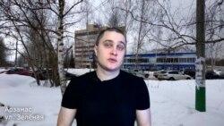 Зять Шойгу стал замгенпрокурора. Новости СВЕРХДЕРЖАВЫ