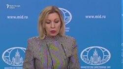 Rusia califică drept nesăbuite bombardamentele americane în Siria