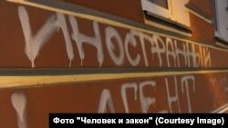 Серед підписаних документів – закон про можливість визнавати «іноземними агентами» фізичних осіб, тобто громадян Росії