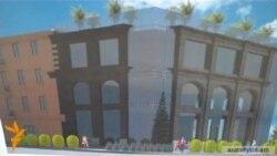 Հանրային լսում Գյումրիում՝ կառուցապատման թեմայով