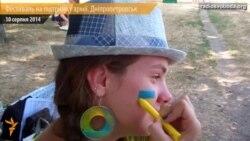 Щоб допомогти армії у Дніпропетровську провели доброчинний фестиваль