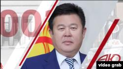 """Шаршенбек Абдыкеримов жана """"Аю Холдинг"""" компаниясынын логосу."""