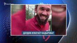 Видеоновости Кавказа 7 июня