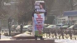 Алматыдагы активисттердин талабы