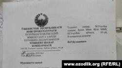 Тошкент вилояти прокурори собиқ ёрдамчиси Собит Алибоев устидан бораётган маҳкамага оид ҳужжатлар.