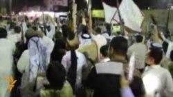 أخبار مصوّرة 16/06/2014: من تظاهرة رجال عشائر مسلحون في مدينة البصرة الى الاحتفالات التقليدية في روسيا البيضاء