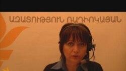 «Ազատության» վիդեոսրահ, 7 նոյեմբերի, 2009