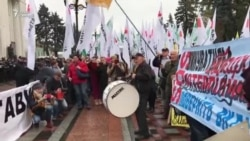 Акция Саакашвили и оппозиции в Киеве