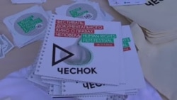 Докфест «Чеснок» объединяет жителей 5 городов