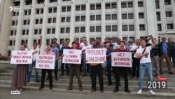 «Против экспансии». Антикитайские акции в уходящем году