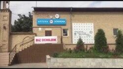 Аптека «Вакфмед»