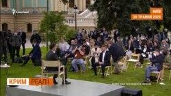 Зеленський ледь не забув про Крим | Крим.Реалії (відео)