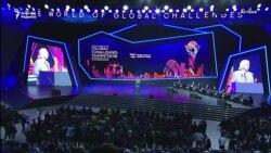 Экономикалық форумда лекция тыңдау - 150 мың теңге